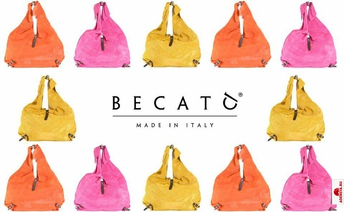 becato-bags-italy