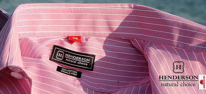 fe5453201922a Фото №1: HENDERSON — сеть салонов мужской моды, которая более 18 лет  предлагает российским мужчинам элегантную и стильную одежду для работы и  отдыха.