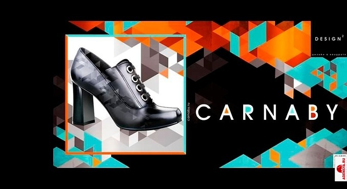 carnaby-shoes2012