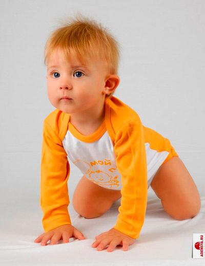 Детская одежда лео детская одежда