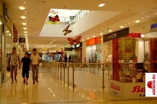 Магазин Центр Обуви В Краснодаре