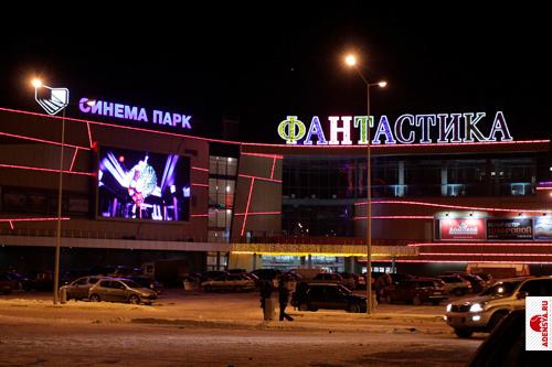 5ba298173fa Фантастика - Нижний Новгород  торгово развлекательный центр. Адрес сайта