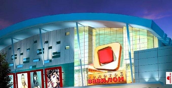 """Ростовский  """"ЗОЛОТОЙ ВАВИЛОН """" один из самых крупных и самых красивых торгово-развлекательных центров на Юге России."""