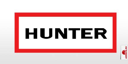 Сапоги hunter адреса магазинов в москве