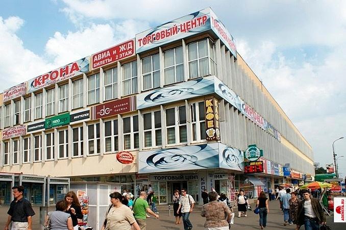 магазин заря адрес москва: