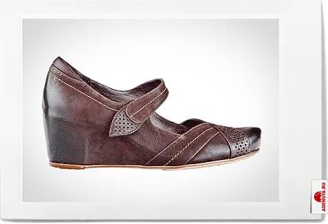 Обувь высокая для мужчин