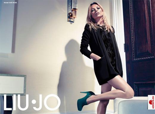 b57b5d4d391 Самые яркие Итальянские бренды в нашем магазине. Наш магазин по продаже  женской одежды. Брендовая женская одежда итальянская женская одежда