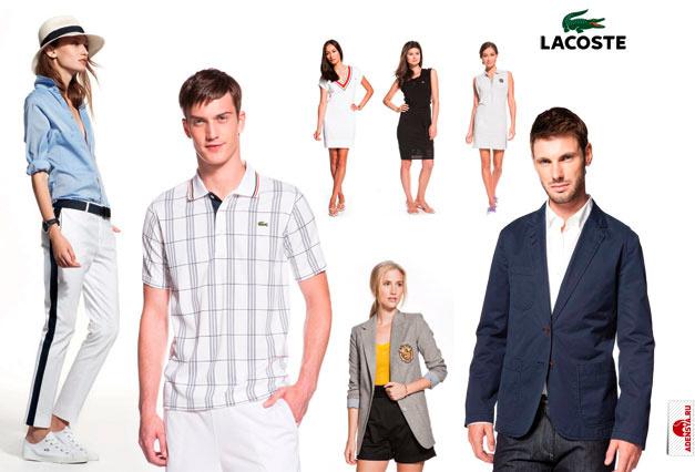 Lacoste  официальный сайт, каталог одежды и коллекции интернет ... a38ed87e137