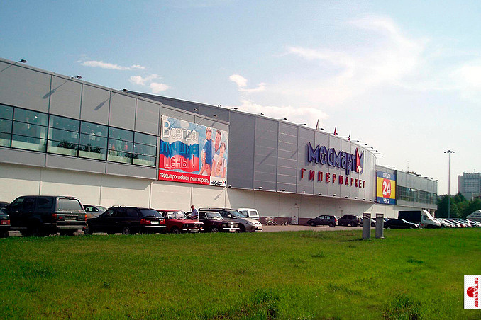 Курс валют сбербанк омск