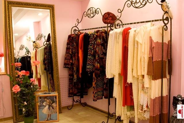 Бутики Женской Одежды