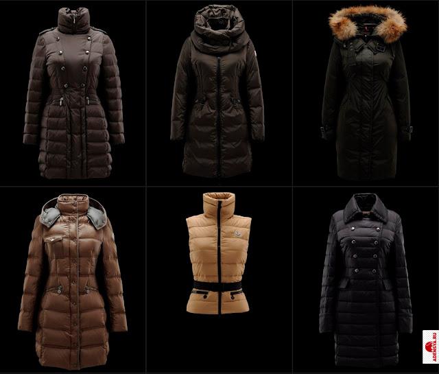 Модная женская одежда дешево доставка