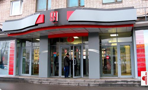 ТЦ Универмаг Кировский в Санкт-Петербурге: адрес