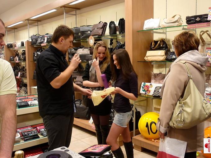 Read more. магазин Domani - Discount / Домани дисконтный магазин, сумки.
