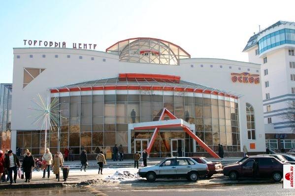 Нуз дорожная стоматологическая поликлиника оао