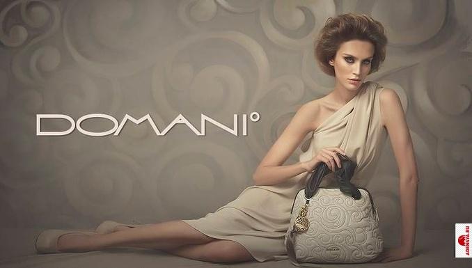 b20b6d96abe4 Компания динамично развивается, следуя последним тенденциям, и рада  представить Вам Интернет-магазин итальянских сумок Domani. В нем Вы найдете  кожаные ...