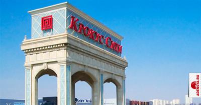 Адреса магазинов крокус в москве