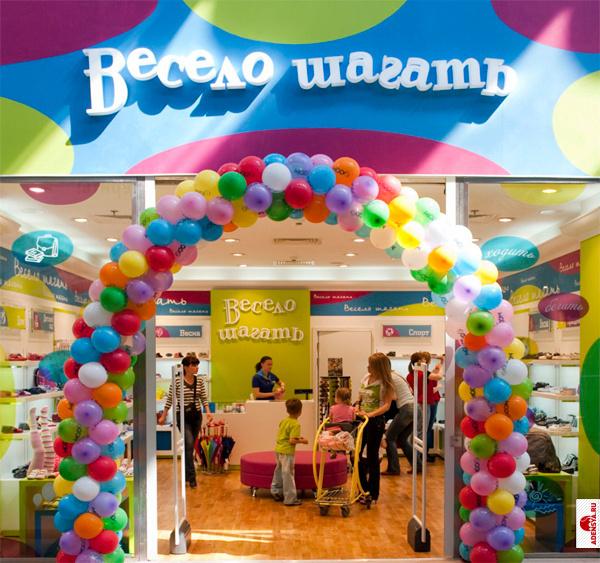 Магазин Детской Обуви В Москве