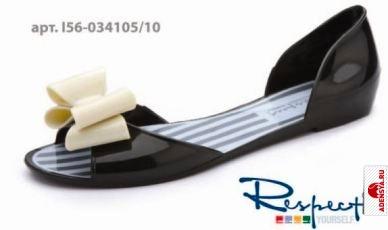 Интернет Магазин Обуви Respect